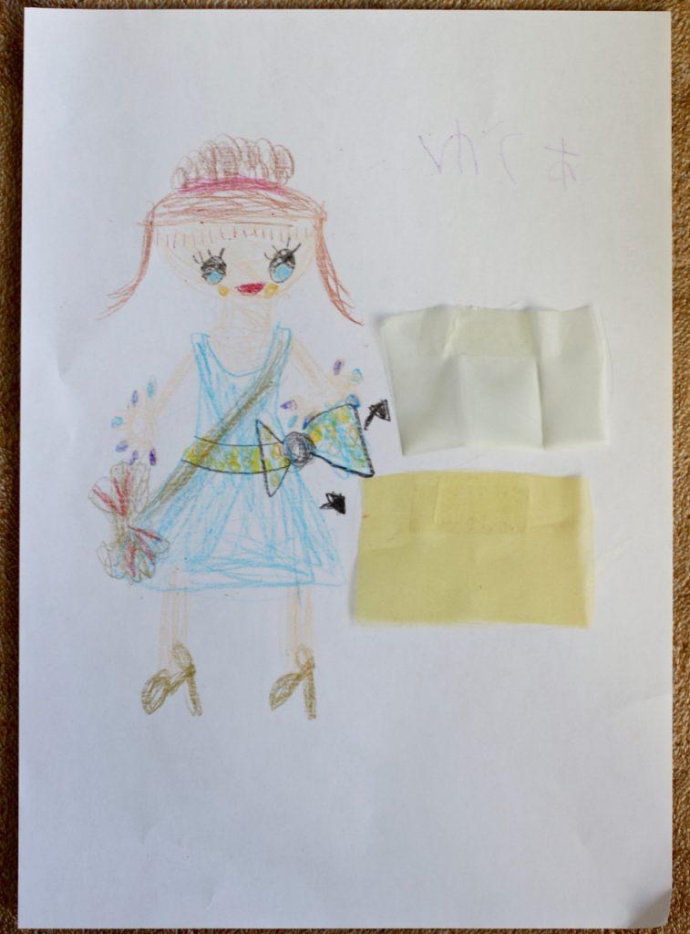 子供デザイン教室 子どものデザインイラスト画